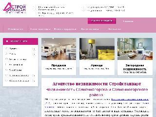 s-bi.ru справка.сайт