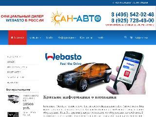 san-auto.ru справка.сайт
