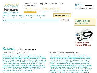 solnechnogorsk.meldana.com справка.сайт