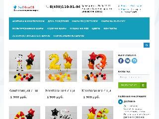 solshar24.ru справка.сайт