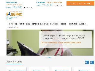vetradenis.ru справка.сайт