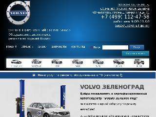 volvosever.ru справка.сайт