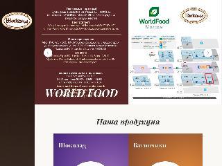 www.akkond.ru справка.сайт