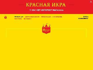 www.borisik.ru справка.сайт