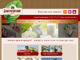 www.dmitrogorsky.ru справка.сайт