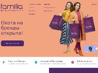 www.famil.ru справка.сайт