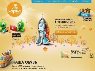 www.kapika.ru справка.сайт