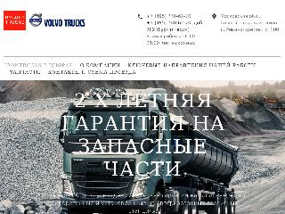 www.leontrucks.ru справка.сайт