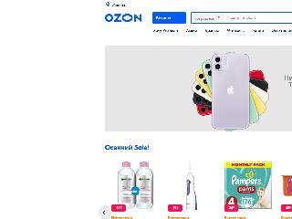www.ozon.ru справка.сайт