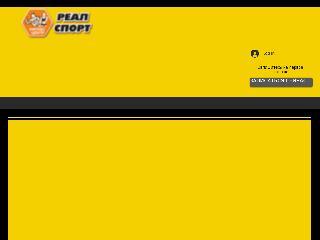www.realsport-club.ru справка.сайт
