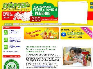 www.semaclub.ru справка.сайт