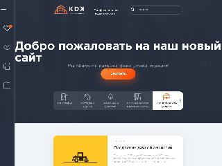 www.sol-zem.ru справка.сайт