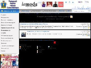 www.solndoska.ru справка.сайт