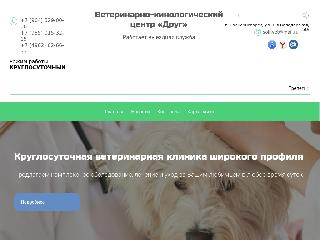 www.solnvet.ru справка.сайт