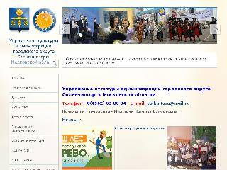 www.sun-culture.ru справка.сайт