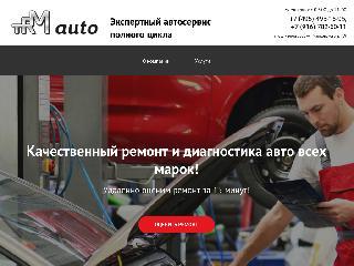 www.trmauto.ru справка.сайт
