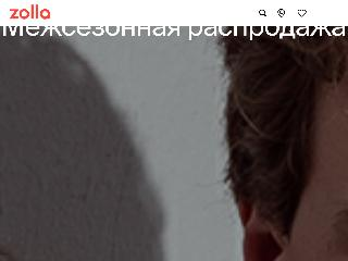 www.zolla.com справка.сайт