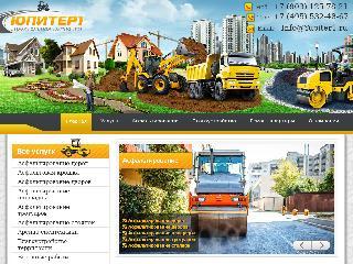 yupiter1.ru справка.сайт