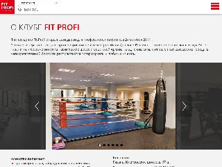 fit-elit.ru справка.сайт