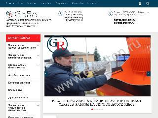 grbeton.ru справка.сайт