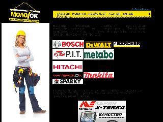 molotrb.ru справка.сайт