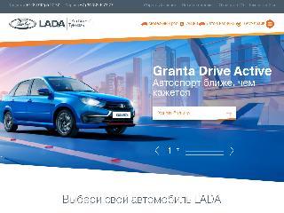 vikont.lada.ru справка.сайт