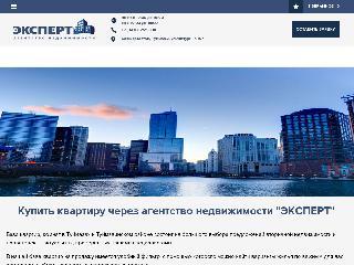www.expert-tmz.ru справка.сайт
