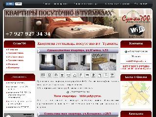 www.sutki700.ru справка.сайт