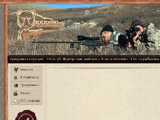 555hf.tv справка.сайт