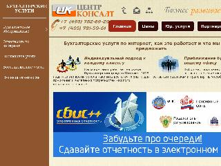 77consult.ru справка.сайт