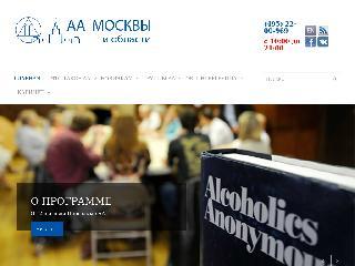 aamos.ru справка.сайт