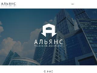 altele.ru справка.сайт