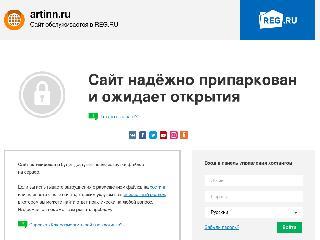 artinn.ru справка.сайт