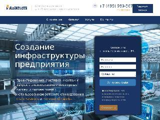 avalon-s.ru справка.сайт