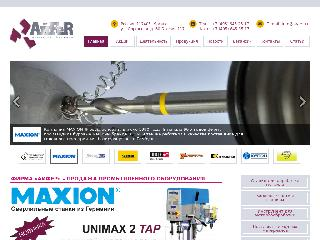 ayfer.ru справка.сайт