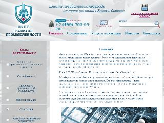 centrrp.ru справка.сайт
