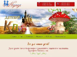 club-nadezhda.ru справка.сайт
