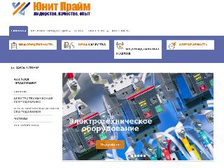 d-alive.ru справка.сайт