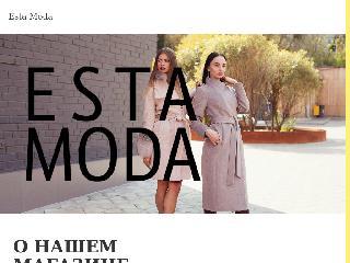 estamoda.ru справка.сайт