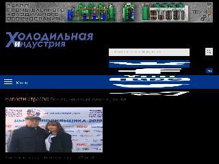 holodcatalog.ru справка.сайт