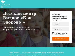 kakzdorovo.center справка.сайт