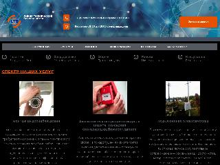 ltbfirm.ru справка.сайт