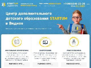 mo-vid.startum24.com справка.сайт