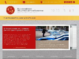 moovoa.ru справка.сайт