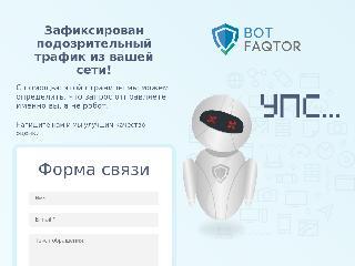 mos-tyre.ru справка.сайт