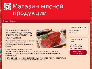 myaso-vidnoe.simplesite.com справка.сайт