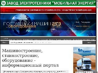 oborudunion.ru справка.сайт