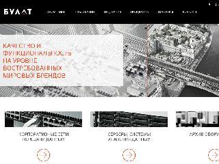 opk-bulat.ru справка.сайт