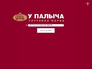 palich.ru справка.сайт