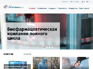 petrovax.ru справка.сайт